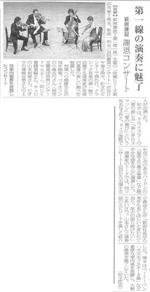 news0716_03