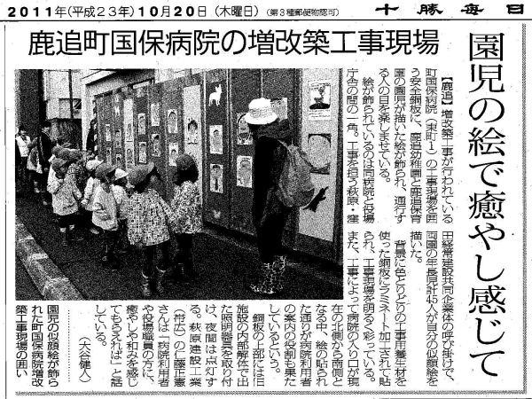 news1017_03