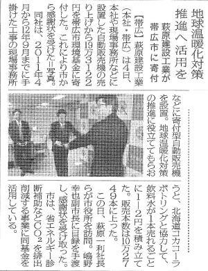 news1204_02
